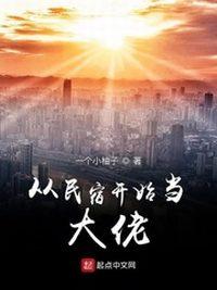 caobi小说